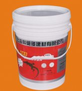 125L barrel container, food b