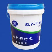 20kg waterproof paint bucket