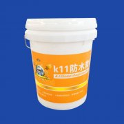 plastic bucket wholesaler