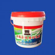 Plastic buckets for sell