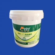 Plastic buckets with handle